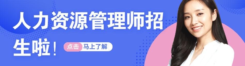 陕西忠远职业技能培训中心-优惠信息