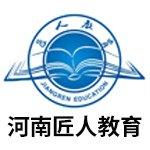 广州预算员培训图片