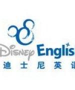 杭州迪士尼英语-迪士尼专业中教辅导