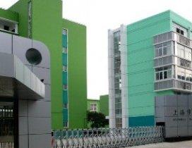 上海东方艺考培训学校照片