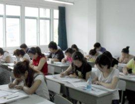 天津易学课堂照片