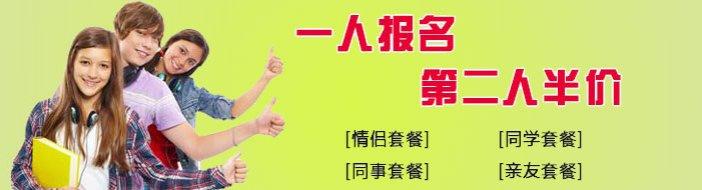 青岛英华外语培训学校创办于2001年9月,至今整整走过了十四个年头。目前学校开设的课程有英语、韩语、日语、德语、法语、西班牙语等多种语言培训班,采用小班授课模式,摒弃传统语言教学死记硬背的学习方式,多媒体授课,学员在真实的交流场景中快乐学习,轻松掌握语言。英华为满足不同学员的上课需求,常年设置全日制、业余制班,白班、晚班、周末班,寒假班、暑假班等假期班,循环开班,滚动教学,学生可根据自身时间安排选择班级。英华外语学校素以严谨的治学和优良的学术水准而著称,以最优良的教学环境和对学生的关怀备至而闻名,以丰富的