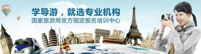 深圳优越教育-优惠信息