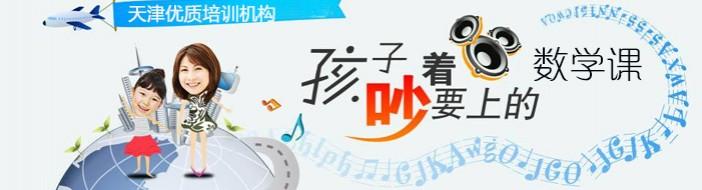 天津环美教育-优惠信息
