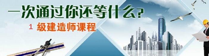 上海同建教育-优惠信息