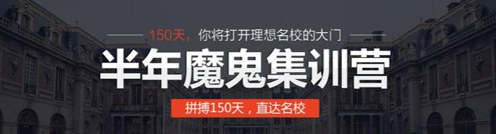 天津跨考考研学校-优惠信息