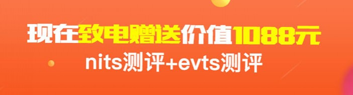 上海智立方教育-优惠信息