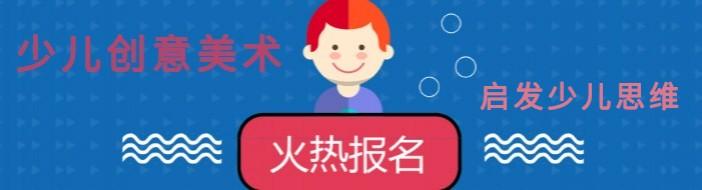 青岛七彩熊艺术培训-优惠信息