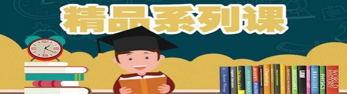 杭州老师好教育-优惠信息