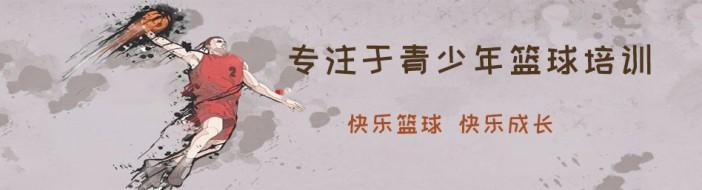 武汉极光篮球俱乐部-优惠信息