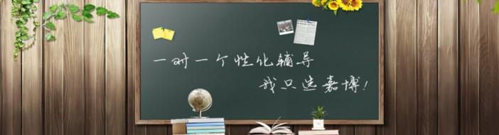 合肥嘉博教育-优惠信息