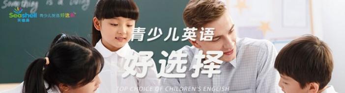 西安贝迪森青少儿英语-优惠信息