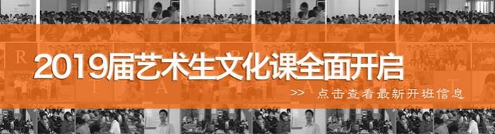南昌壹品教育-优惠信息