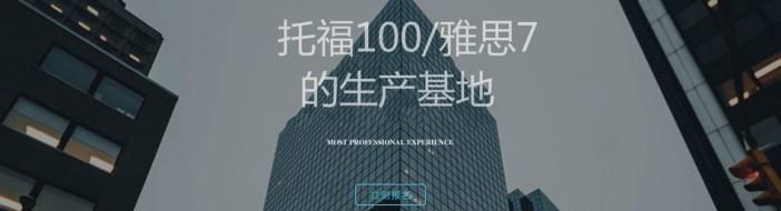 上海百优出国英语-优惠信息