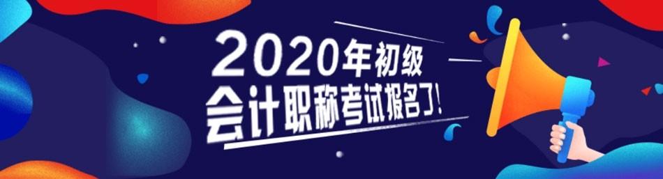 北京财科学校-优惠信息