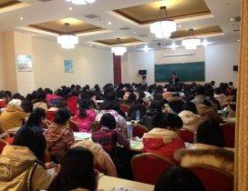 天津兴文教育照片