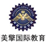 深圳美擎国际教育