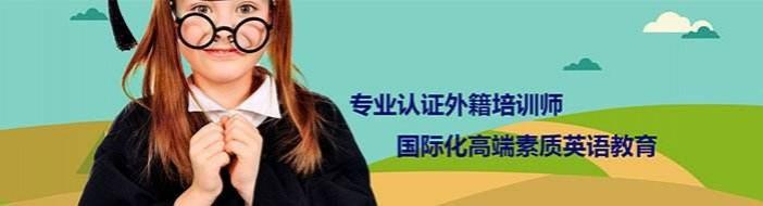 北京国际少儿英语-优惠信息