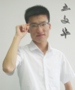 四川勤路教育-王文华