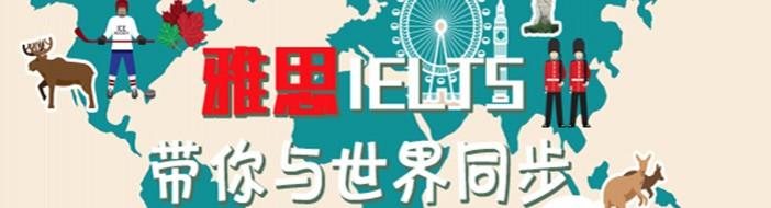 福州新东方英语学校-优惠信息