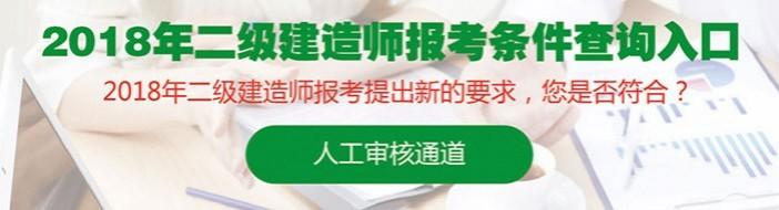 广州建工教育-优惠信息