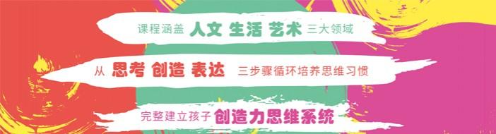 郑州蕃茄田艺术-优惠信息