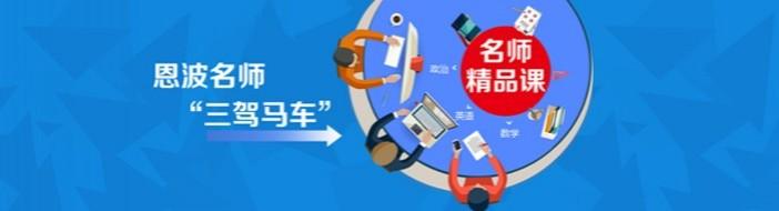 深圳恩波考研-优惠信息
