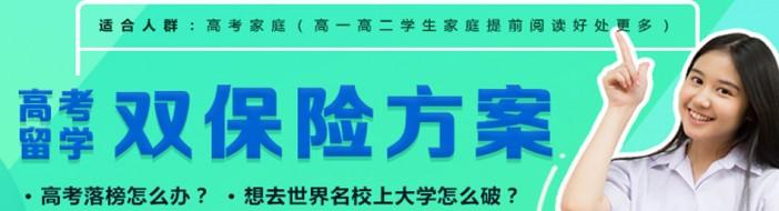 宁波新通教育-优惠信息