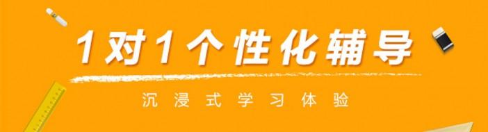 石家庄金泽教育-优惠信息