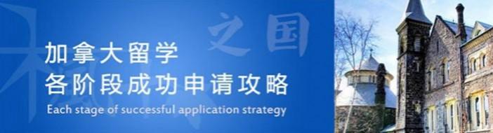 杭州创思留学-优惠信息