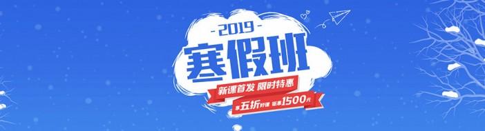 北京江博教育-优惠信息
