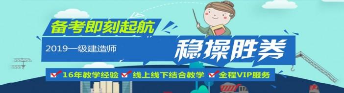 武汉大立教育-优惠信息