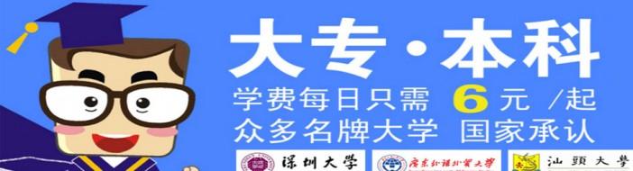 深圳金博教育培训中心-优惠信息