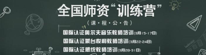 杭州王氏教育-优惠信息
