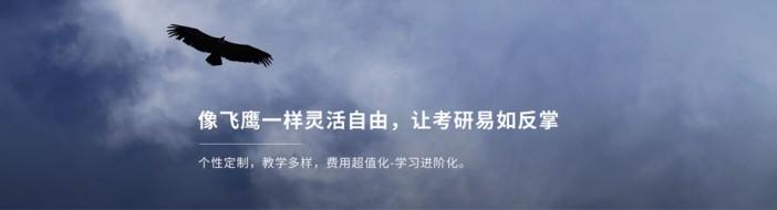 上海掌腾考研-优惠信息