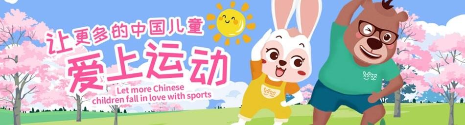 深圳兔加熊儿童运动馆-优惠信息
