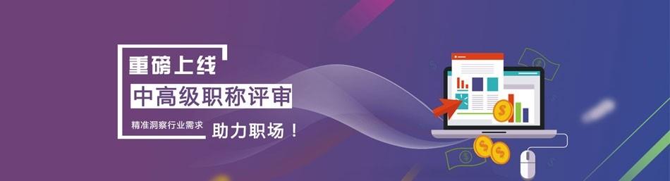 上海月语教育-优惠信息