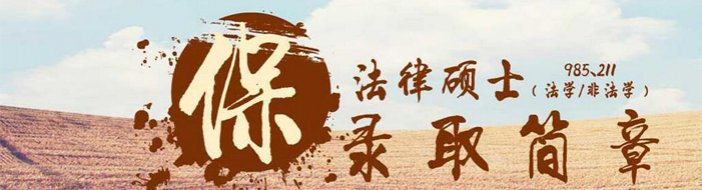 北京指南针教育-优惠信息