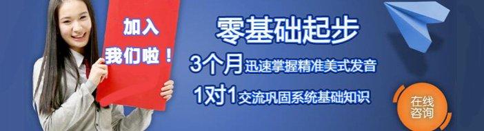 广州国际语言培训中心-优惠信息