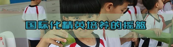 北京爱迪国际学校-优惠信息