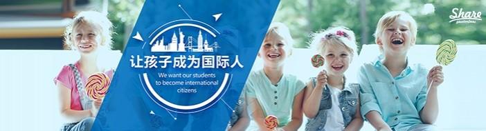深圳世尔少儿英语-优惠信息