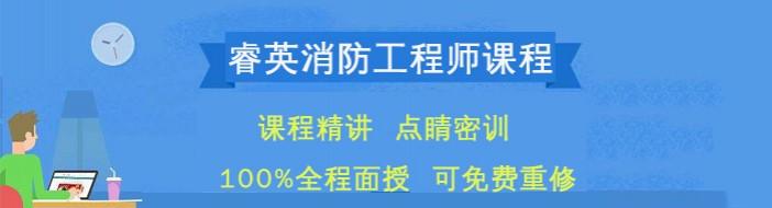 天津睿英教育-优惠信息