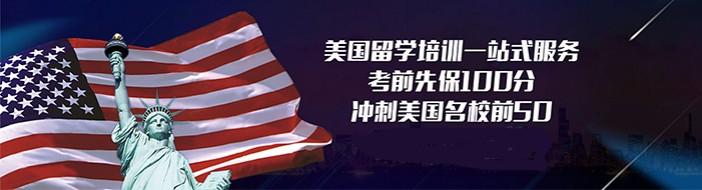 杭州绿曦教育-优惠信息