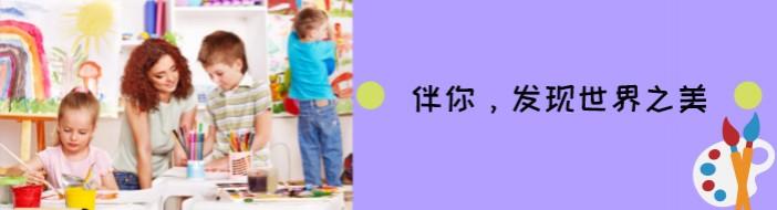 深圳多多熊艺术家园-优惠信息