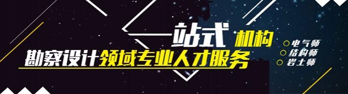 北京中维科信教育-优惠信息