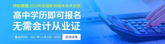 青岛仁和会计-优惠信息