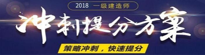 长沙博悦教育-优惠信息