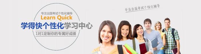 新航道哈尔滨学校-优惠信息