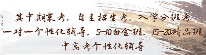 成都川越培训学校-优惠信息