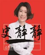 上海金吉列留学-史静静